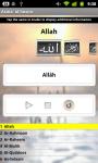 Asma Al-Husna screenshot 1/2