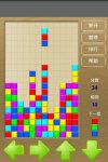 Drop Match screenshot 2/3