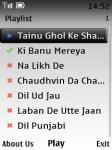 Smash Hits Tainu Ghol Ke Sharab screenshot 2/3