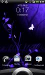 Butterfly LWP screenshot 2/2