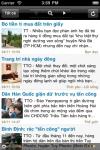 TuoiTre - Tui Tr Online screenshot 1/1