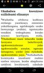 Xhosa Bible screenshot 2/3