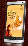 Hanuman Chalisa by Big B screenshot 1/6