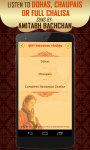 Hanuman Chalisa by Big B screenshot 2/6