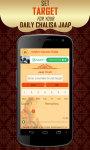 Hanuman Chalisa by Big B screenshot 4/6