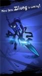 League of Stickman-Hunter only screenshot 4/6