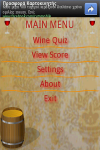 quiz Wine screenshot 2/3