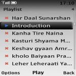Krishna Raas Geet Lite screenshot 2/2