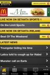 SETANTA SPORTS IRELAND screenshot 1/1