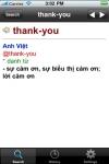 English Vietnamese Dictionary - Quick Solution screenshot 1/1