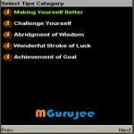 Motivational Quote screenshot 3/3