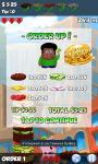 High Burger Tower screenshot 6/6
