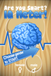 Are You Smart IQ Meter Gold screenshot 1/5