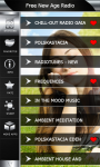 Free New Age Radio screenshot 2/6