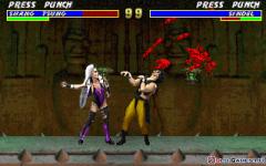 Mortal Kombat 2015 Beta screenshot 6/6