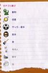 Hangman LT screenshot 5/6