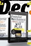 Popular Mechanics Interactive screenshot 1/1