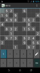 Sudoku Number Game screenshot 3/3
