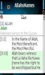 Allah Names Lite screenshot 2/3