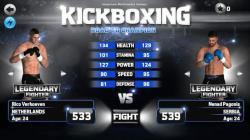 Kickboxing Road To Champion active screenshot 2/6