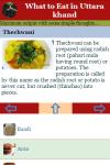What to Eat in Uttara khand screenshot 3/3