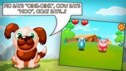 Zoo Sounds For Kids screenshot 2/3