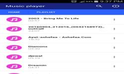 Mp3 Player Pro - Music Player screenshot 2/6