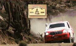 Dakar2009 screenshot 1/1