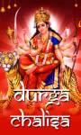 Durga Chalisa j2me screenshot 1/6