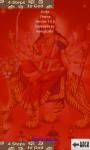 Durga Chalisa j2me screenshot 6/6
