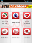 Hearts Health screenshot 3/3