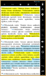 Zulu Bible - Free screenshot 2/3
