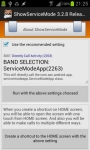 ShowServiceMode For Galaxy LTE alternate screenshot 3/6