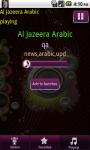 Arabic Radio Lite screenshot 2/3