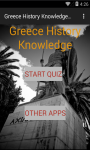 Greece History Knowledge test screenshot 1/6