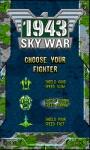 Sky_War screenshot 2/6