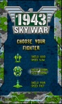 Sky_War screenshot 6/6