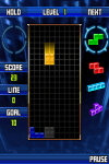 Tetris  FREE screenshot 3/3
