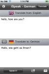 iSpeak German screenshot 1/1