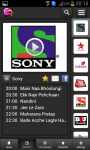 nexGTv mobile Tv for Android users screenshot 2/6