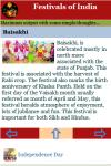 Festivals of India screenshot 3/3