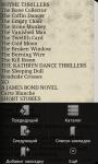 Jeffery Deaver - The Skin Collector screenshot 4/5