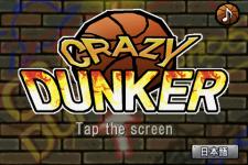 Crazy Dunker FREE screenshot 1/5