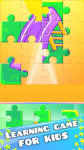 Preschool Puzzle Games screenshot 2/5