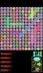Ultimate Word Search by WAZUMBi screenshot 5/6