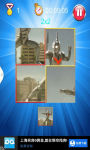 Noah Ultraman Puzzle screenshot 3/5