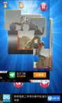 Noah Ultraman Puzzle screenshot 5/5