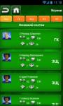 mfoot_mobi screenshot 4/6