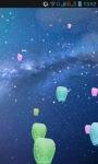 Sky lanterns LWP screenshot 1/3
