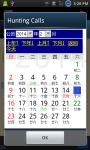 Multi Cultures Calendar screenshot 3/3